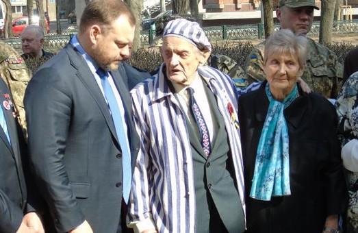 У Харкові згадали жертв концтаборів