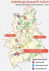 З держбюджету на ремонт місцевих доріг Харківщини виділять 650 млн грн