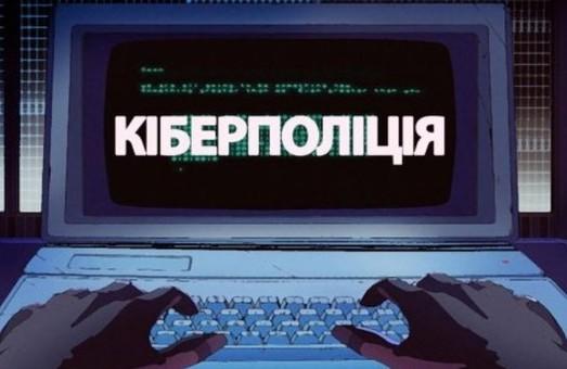 Харків'янам пропонують приєднатися до кіберполіції