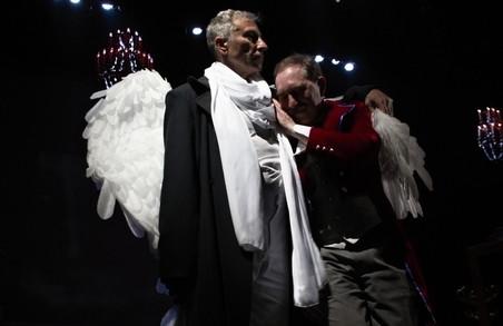 «20 хвилин з янголом»: харків'янам покажуть п'єсу, в якій кожен впізнає самого себе (фото)