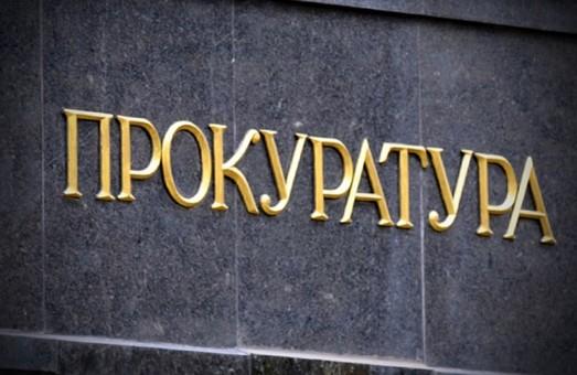 Посадовець харківського ВНЗ підозрюється в організації каналу незаконної міграції