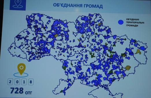 Харківщина є лідером за динамікою зміни місця області в рейтингу активності формування ОТГ