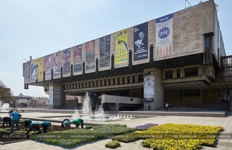 Біля харківського театру буде рости 16 тисяч квітів