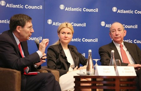 Світлична: Регіональний захід Atlantic Council у Харкові - факт довіри до нашого регіону з боку міжнародних партнерів