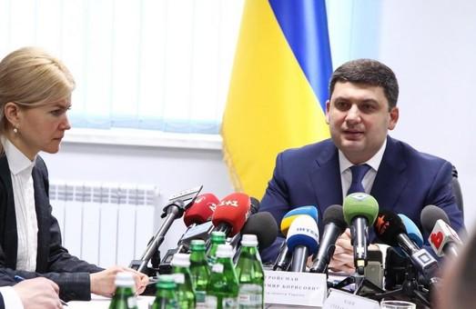 Світлична взяла участь у нараді з Прем'єр-міністром України: про що говорили її учасники