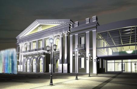Світлична попросила Гройсмана прискорити видачу розпорядження про фінансування будівництва Харківської філармонії з ДФРР