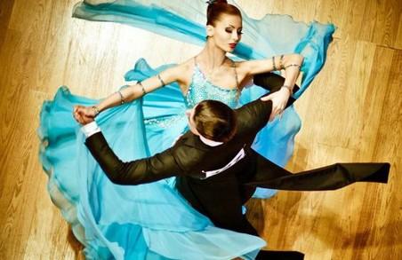 У Харкові проведуть фестиваль з бальних танців