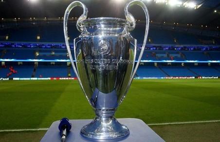 Харків`яни зможуть побачити Кубок Ліги чемпіонів