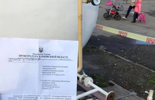 Небезпечна газова заправка на Салтівці: прокуратура відкрила кримінальне провадження