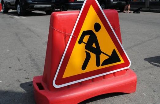 На Клочківській заборонено транспортний рух