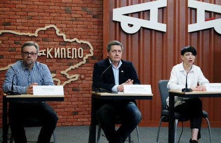 Розшукуються бізнесмени: у Харкові стартувала чергова хвиля проекту «Новий відлік»