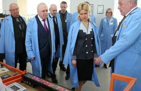 Юлія Світлична взяла під особистий контроль стан справ на «Хартроні»