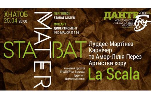 Сьогодні у Харкові пройде благодійний концерт Stabat Mater