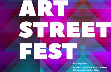 Фрізлайт, віджеїнг, industrial-дизайн і безліч інших практик зможуть опанувати харків'яни під час ArtStreetFest