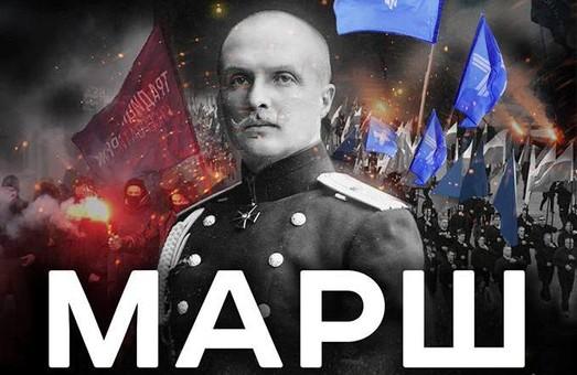 У Харкові відбудеться Марш на честь 100-річчя української держави