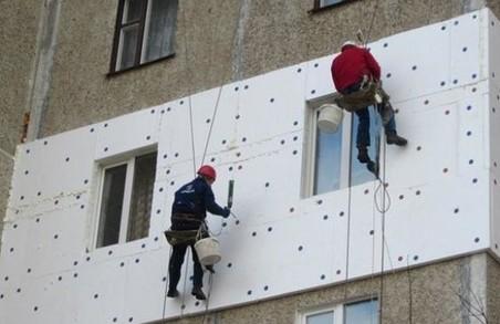 На Харківщині видають «теплі» кредити ОСББ та ЖБК