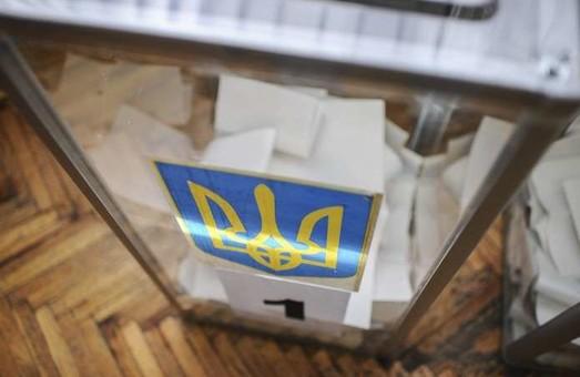 У Харківській області проходять вибори до ОТГ. Правопорушень поки не зафіксовано