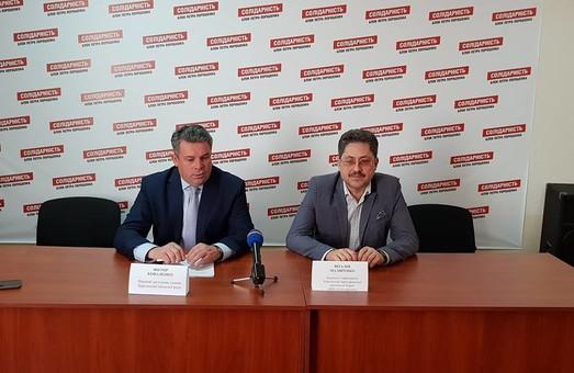 """Більшість мандатів у Пісочинській та Циркунівській ОТГ отримала БПП """"Солідарність"""" - результати виборів"""