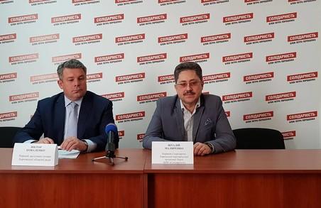Кандидати від БПП «Солідарність» стали головами Пісочинської, Циркунівської та Великобурлуцької громад - Коваленко