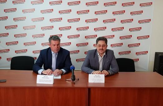Представники ВО «Батьківщина» чинили цинічний та відкритий підкуп виборців на виборах до ОТГ - Маляренко
