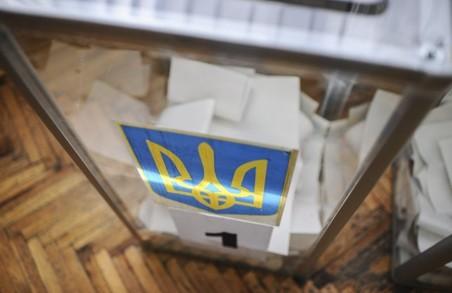 Оголошені результати виборів в ОТГ на Харківщині