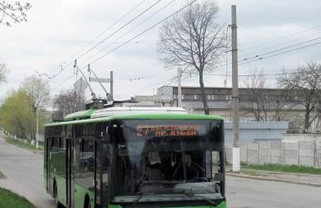 У Харкові ремонтують дороги: транспорт пустили в об'їзд