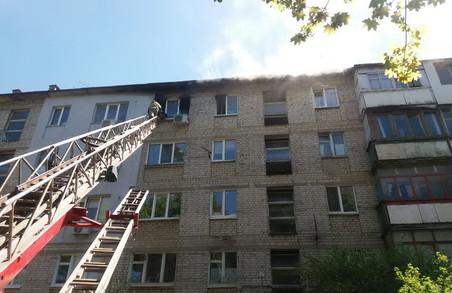 У Харкові під час пожежі евакуювали 11 людей. Є жертви