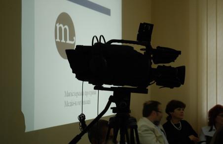 Кафедра медіакомунікацій харківського вишу проведе день відкритих дверей