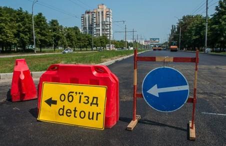 Транспортний рух у районі вулиці Промислової перекривають