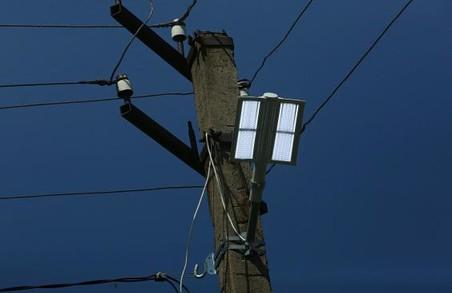 На Харківщині продовжують вирішувати проблему вуличного освітлення