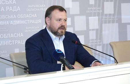 Харківщина візьме участь у загальноєвропейській акції «Перші хвилини миру» - заступник Світличної
