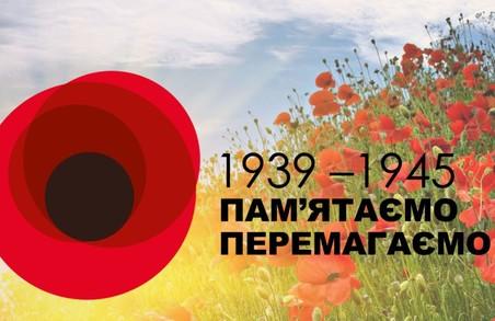 Як і в 1939-1945, сьогодні українці знаходяться на передовій боротьби з ворогом, який прагне перекроїти мапу всієї Землі - Світлична