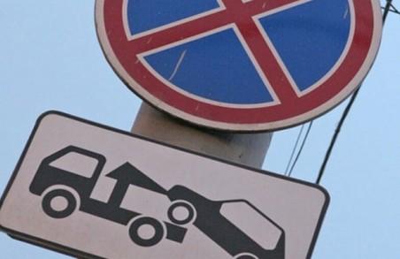 На деяких вулицях Харкова буде заборонене паркування