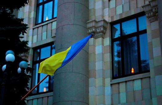 Харківщина долучилася до акції «Перша хвилина миру»: фото