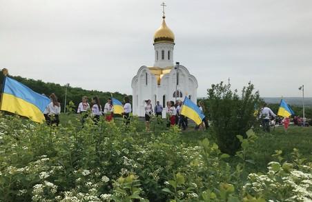 Головний захід Харкова 9 травня відбувається на Висоті Конєва: фото