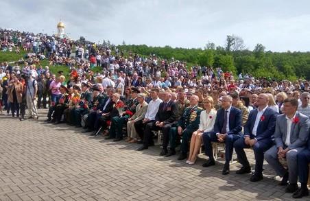 Дякую українським Героям всіх поколінь - Світлична