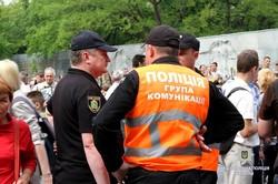 На Висоті маршала Конєва 25 тисяч харків'ян долучилися до святкових  урочистостей