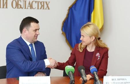 Юлія Світлична та Валерій Пацкан провели у Харкові нараду щодо прозорого використання коштів