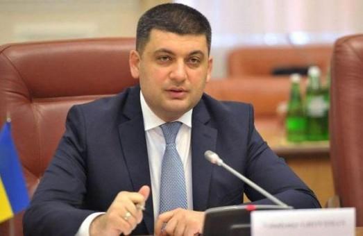 Завтра Прем'єр-міністр України приїде на Харківщину