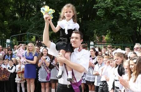 Свято Останнього дзвоника у всіх закладах середньої освіти області відбудеться 25 та 26 травня