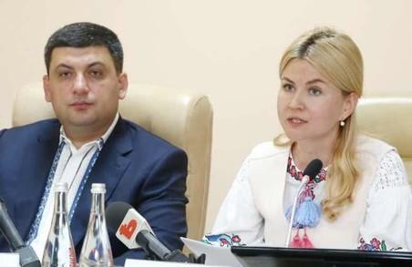 Юлія Світлична підбила підсумки візиту Володимира Гройсмана у Харків