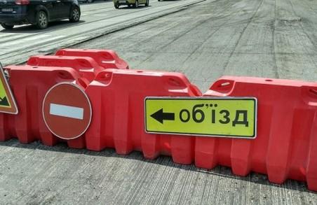На п'ять днів Динамівська вулиця буде закрита для транспорту