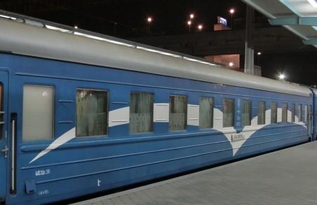 Чим дістатися до Одеси: харківська половина «Чайки» їздитеме без плацкартних вагонів /РОЗКЛАД
