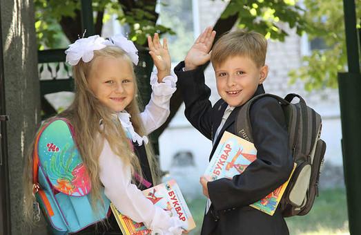 В Україні впроваджується нові правила для першокласників