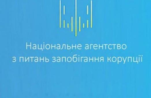 Харківська область першою погодила антикорупційну програму