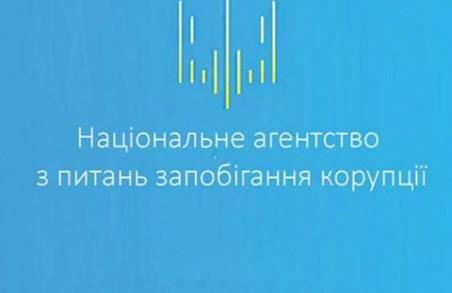 Харківщина погодила в НАЗК антикорупційну програму