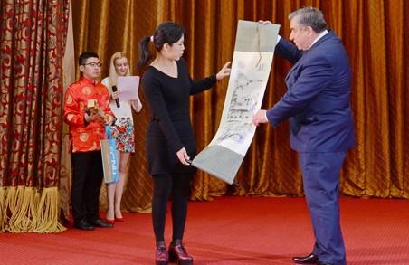У Харкові відзначать юбілей філії Інституту Конфуція