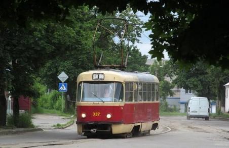 Певний час харків'яни не їздитимуть трамваєм №1