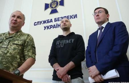 Аркадій Бабченко – живий/ВІДЕО