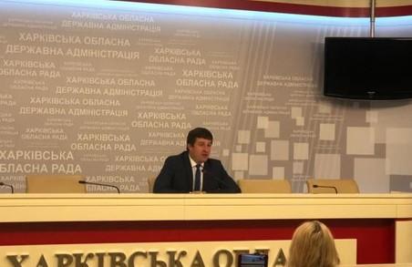 Завдяки пропозиціям Юлії Світличної цього року Харківській області запропоновано виділити 21,8 млн грн на житло для дітей-сиріт